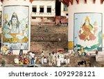 varanasi  uttar pradesh  india  ...   Shutterstock . vector #1092928121
