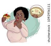 fat cartoon african american... | Shutterstock .eps vector #1092956111