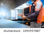 business logistic concept ... | Shutterstock . vector #1092957887