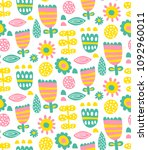vector seamless pattern in... | Shutterstock .eps vector #1092960011