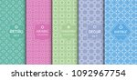 set of seamless line patterns ... | Shutterstock .eps vector #1092967754