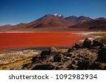 laguna colorada  salar de uyuni ... | Shutterstock . vector #1092982934