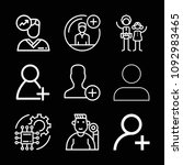 outline user icon set such as...   Shutterstock .eps vector #1092983465