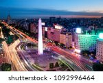aerial view of buenos aires...   Shutterstock . vector #1092996464