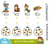 matching education game for... | Shutterstock .eps vector #1092999017