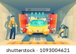 vector automatic car washing ... | Shutterstock .eps vector #1093004621