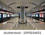 nanjing  china   jun.19  2012 ... | Shutterstock . vector #1093016651