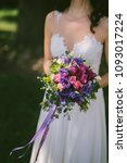 bride with colourfull violet... | Shutterstock . vector #1093017224
