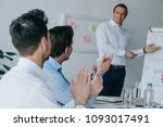 selective focus of colleagues... | Shutterstock . vector #1093017491