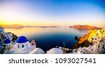 beautiful sunrise panorama of... | Shutterstock . vector #1093027541