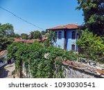 plovdiv  bulgaria   june 13 ... | Shutterstock . vector #1093030541
