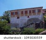 plovdiv  bulgaria   june 13 ... | Shutterstock . vector #1093030559