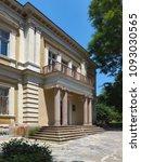 plovdiv  bulgaria   june 13 ... | Shutterstock . vector #1093030565