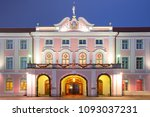 building of government of... | Shutterstock . vector #1093037231