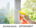 focus on cleaner bottle with... | Shutterstock . vector #1093046807
