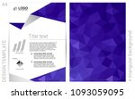 light purple vector  banner for ...