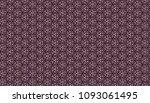 colorful geometric pattern in... | Shutterstock . vector #1093061495