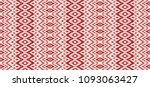 ikat seamless pattern. vector... | Shutterstock .eps vector #1093063427