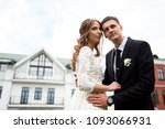 gorgeous happy wedding couple... | Shutterstock . vector #1093066931