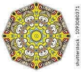 mandala flower decoration  hand ...   Shutterstock .eps vector #1093080371