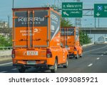 editorial use only  logistics... | Shutterstock . vector #1093085921