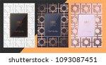luxury premium menu design... | Shutterstock .eps vector #1093087451