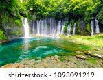 the waterfall of the beautiful... | Shutterstock . vector #1093091219
