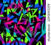 abstract seamless girlish urban ...   Shutterstock .eps vector #1093092359