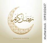 ramadan kareem greeting card...   Shutterstock .eps vector #1093102637