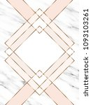 vector marble template with... | Shutterstock .eps vector #1093103261