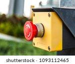 emergency stop button  disaster ... | Shutterstock . vector #1093112465
