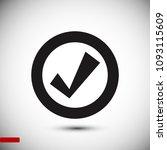 confirm icons  stock vector...   Shutterstock .eps vector #1093115609