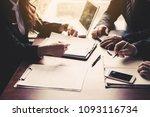 businessman and team talking... | Shutterstock . vector #1093116734