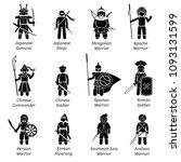 ancient warriors around the... | Shutterstock .eps vector #1093131599