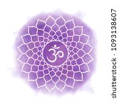 seventh  crown chakra  ... | Shutterstock .eps vector #1093138607