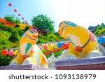view of samgwangsa temple in... | Shutterstock . vector #1093138979