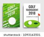 golf tournament poster design... | Shutterstock .eps vector #1093163501