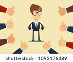 happy and proud businessman... | Shutterstock .eps vector #1093176389
