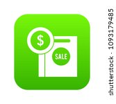 dollar sign and shopping bag... | Shutterstock .eps vector #1093179485