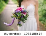 bride with colourfull violet... | Shutterstock . vector #1093188614