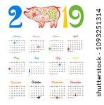 calendar 2019 . chinese... | Shutterstock .eps vector #1093251314