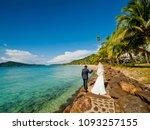 the bride and groom in wedding... | Shutterstock . vector #1093257155