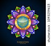 ramadan kareem greeting... | Shutterstock . vector #1093259615