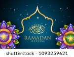 ramadan kareem greeting... | Shutterstock . vector #1093259621