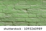 solid green brick wall pattern... | Shutterstock . vector #1093260989