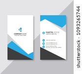 abstract vertical business card ... | Shutterstock .eps vector #1093265744