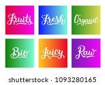 fruit lettering on trendy... | Shutterstock .eps vector #1093280165