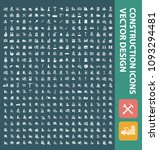 construction vector icon set | Shutterstock .eps vector #1093294481