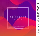 artistic banner design with... | Shutterstock .eps vector #1093294814