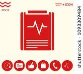 electrocardiogram symbol icon | Shutterstock .eps vector #1093309484